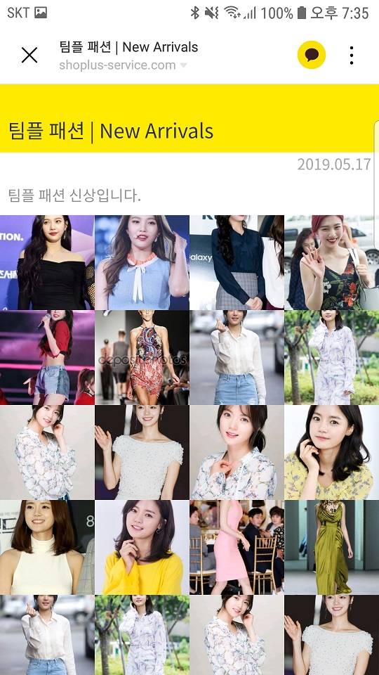 Screenshot_20190517-193530_KakaoTalk