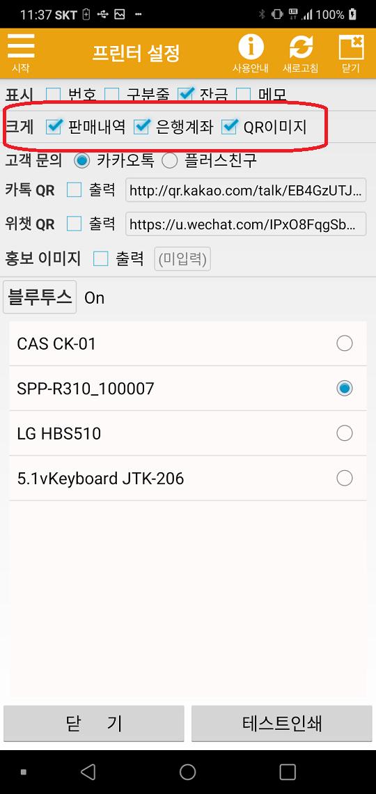 Screenshot_20211026-233720
