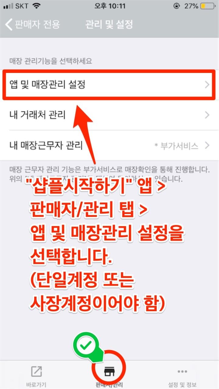 iOS-원가설정-01