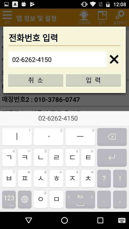 Screenshot_20190618-000832