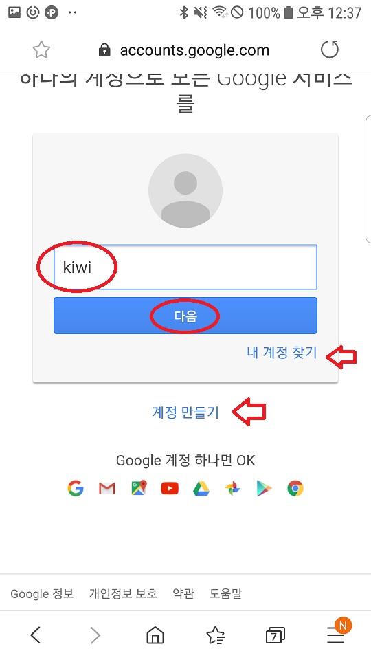 Screenshot_20190917-123756_Samsung Internet