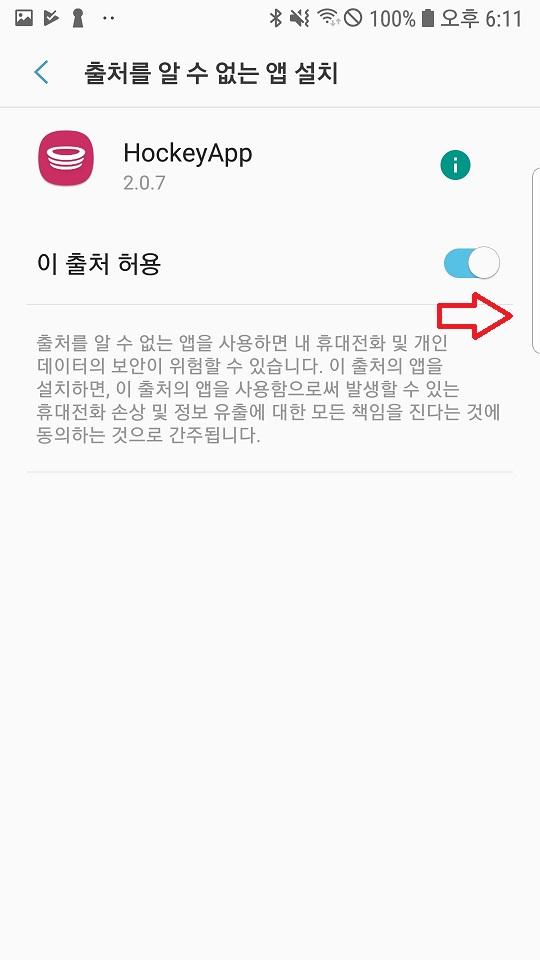 Screenshot_20190917-181124_Settings