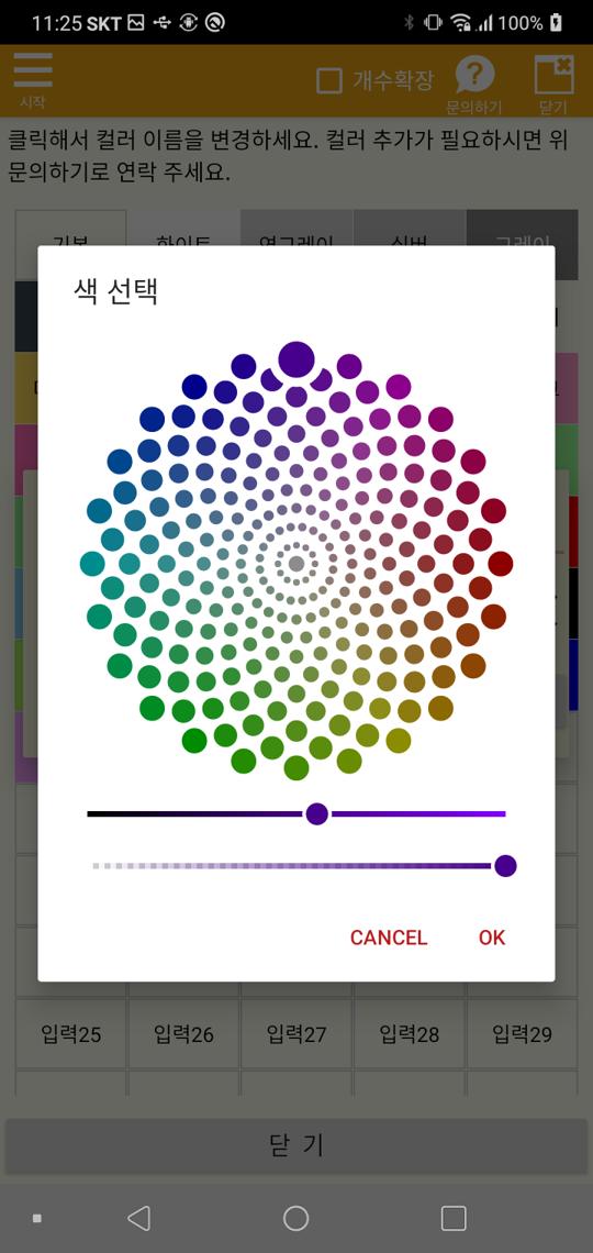 Screenshot_20210505-232506