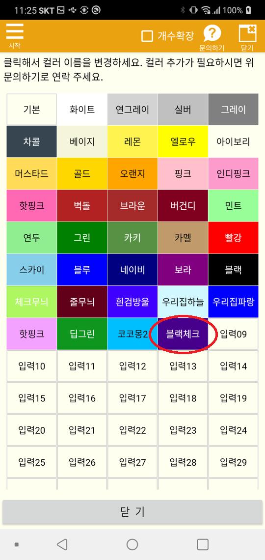 Screenshot_20210505-232553