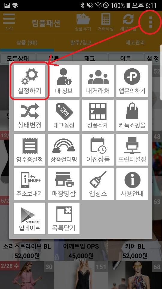 Screenshot_20191212-181118
