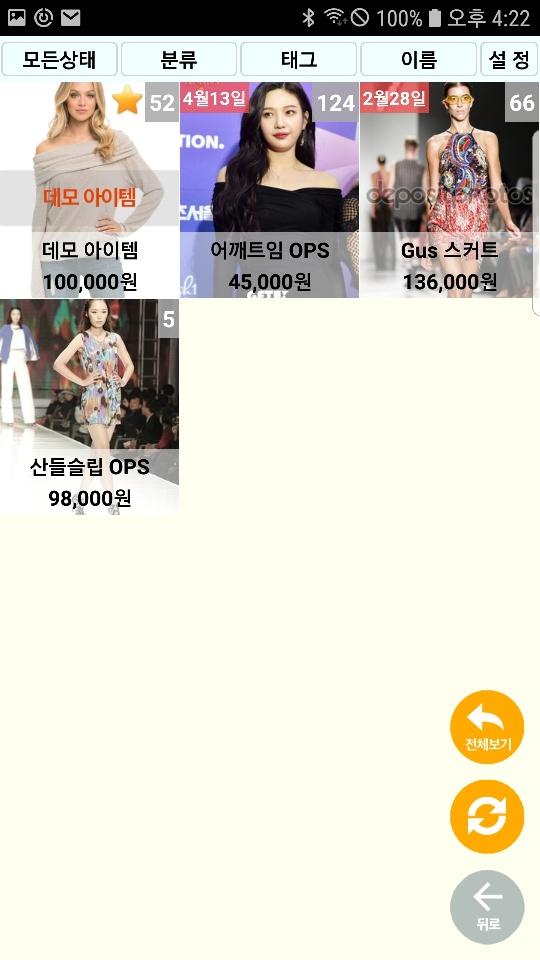 Screenshot_20200131-162214