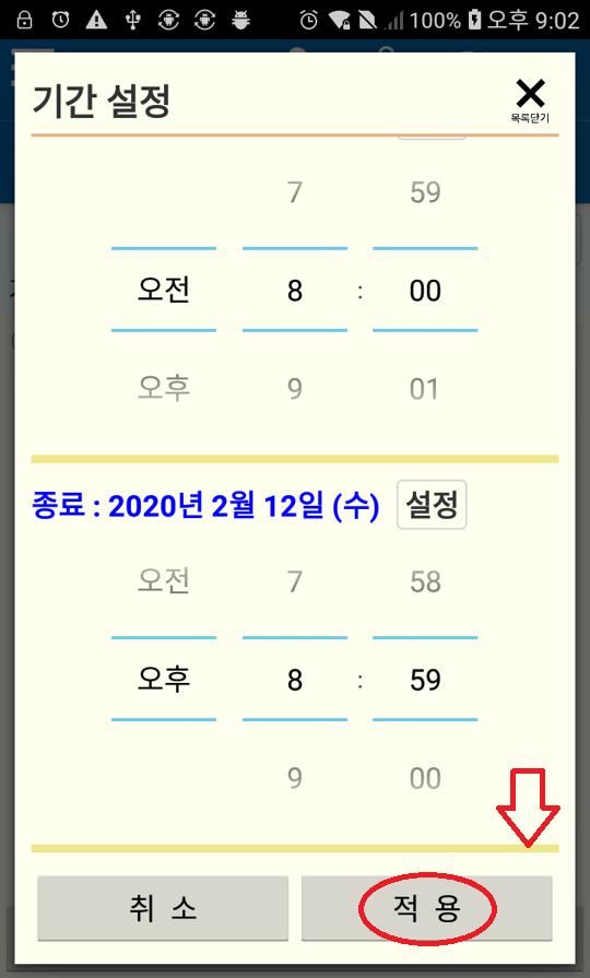 Capture+_2020-02-12-21-02-13