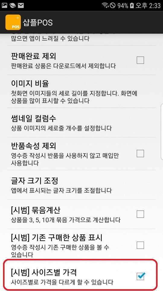 Screenshot_20200314-143329