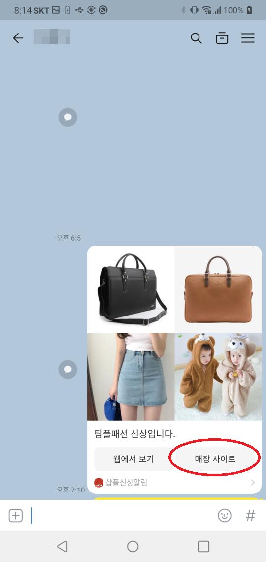 Screenshot_20210508-201417